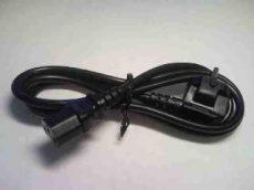 Mean Well PC1 kábel GS tápokhoz 1,8 m; YP22+YC12